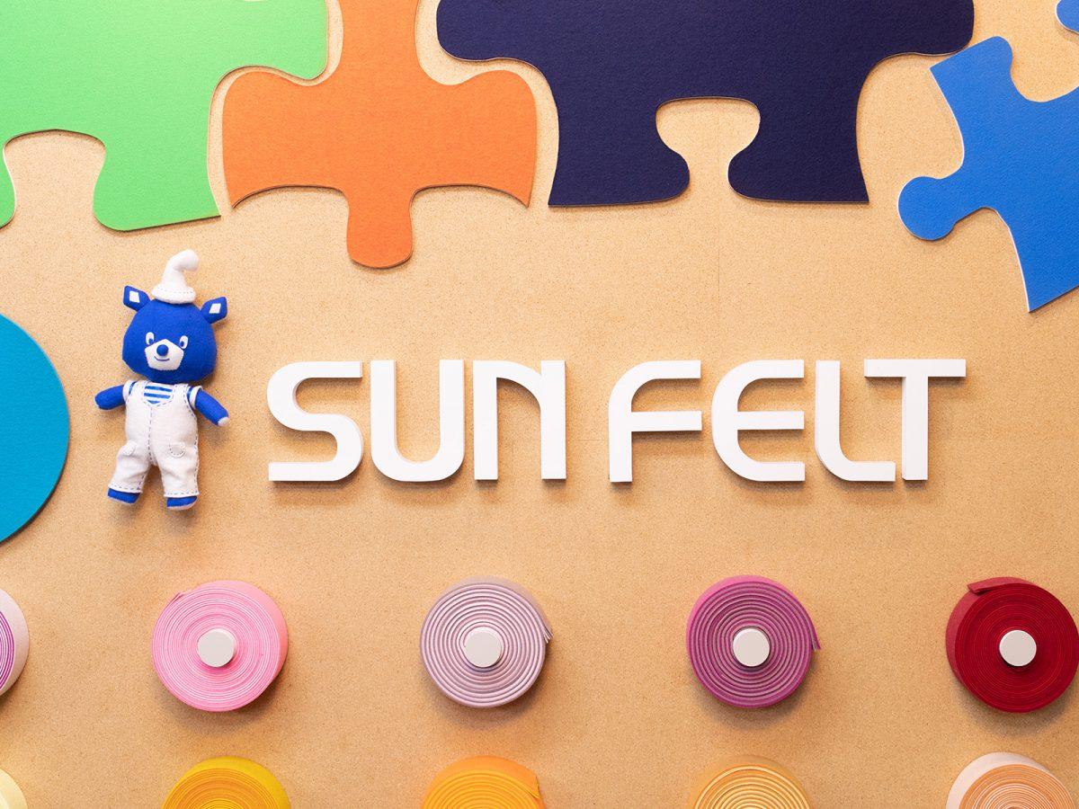 SUN FELT | サンフェルト