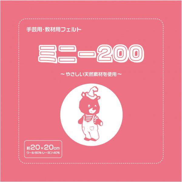 ミニー/ジャンボ
